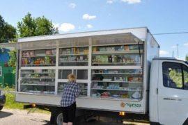 Аптеки на колесах могут вернуться в российскую глубинку